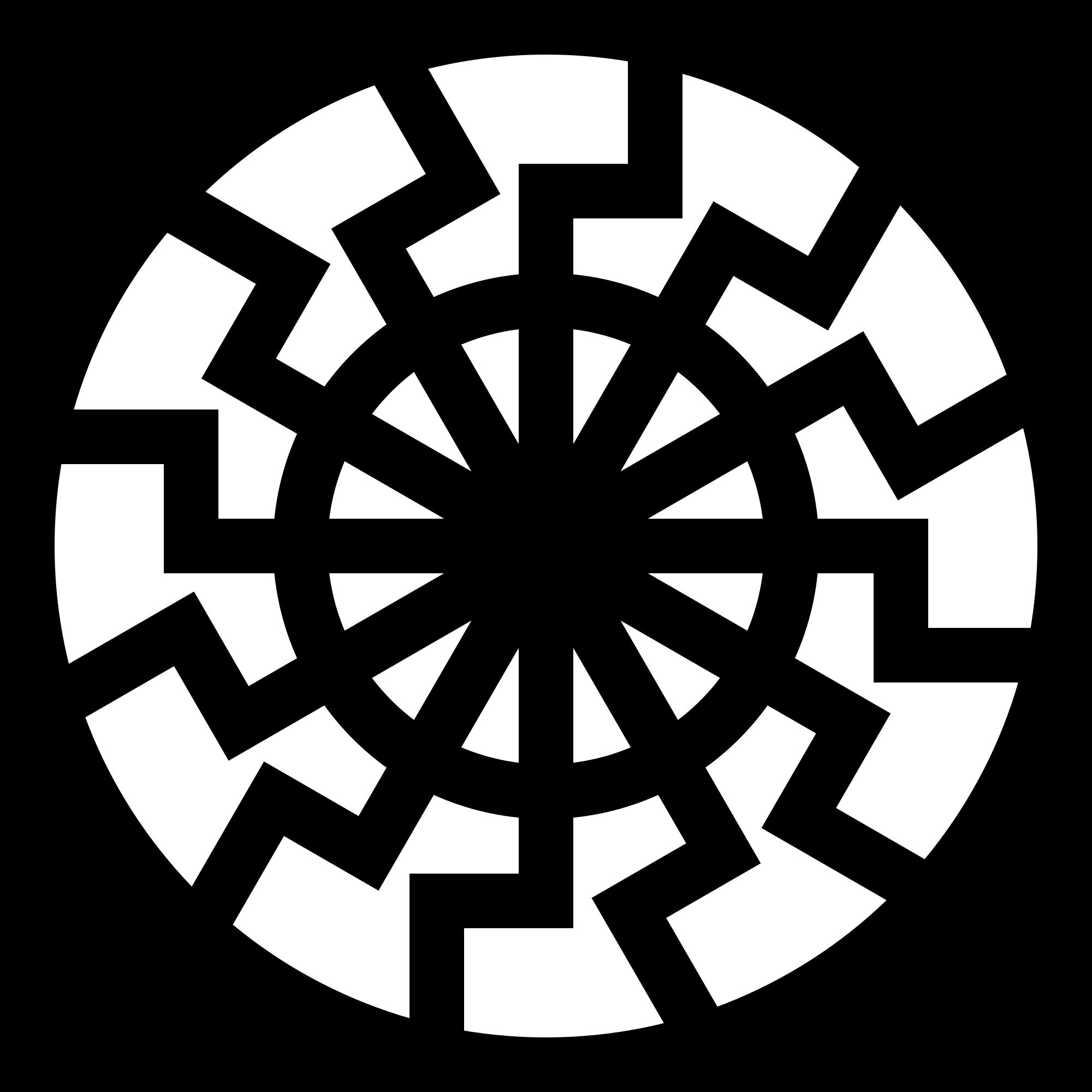 Aegishjalmur Or Helm Of Awe Symbol Bronze Pendant A Great
